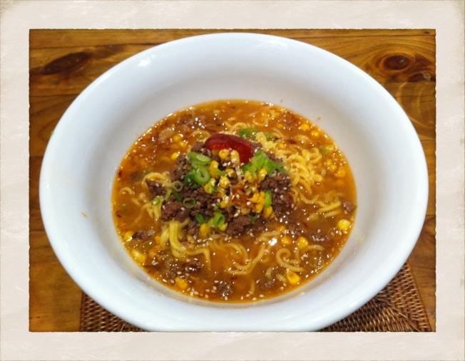 beef miso ramen - delicious!